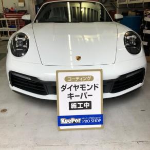 ポルシェ・911