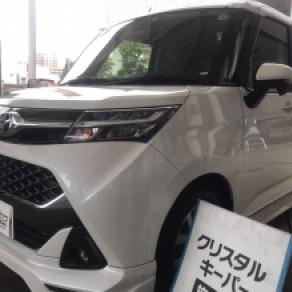 トヨタ・タンク