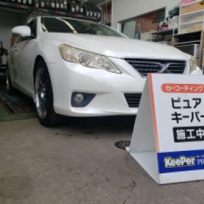 トヨタ・マークX