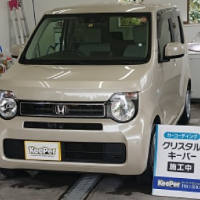 ホンダ・N-WGN