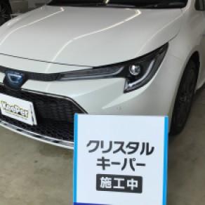 トヨタ・カローラツーリング