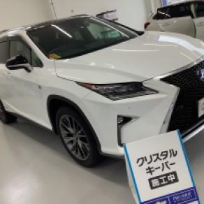 レクサス・RX