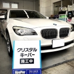 BMW・7シリーズ
