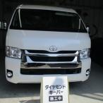 トヨタ・ハイエース