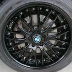 BMW・車種指定なし