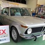 BMW・2シリーズ